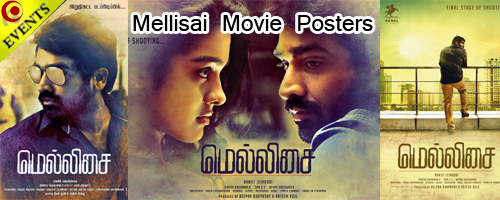 [Event Gallery - Mellisai Movie Posters]